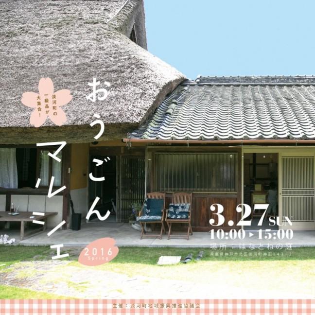 160324_web