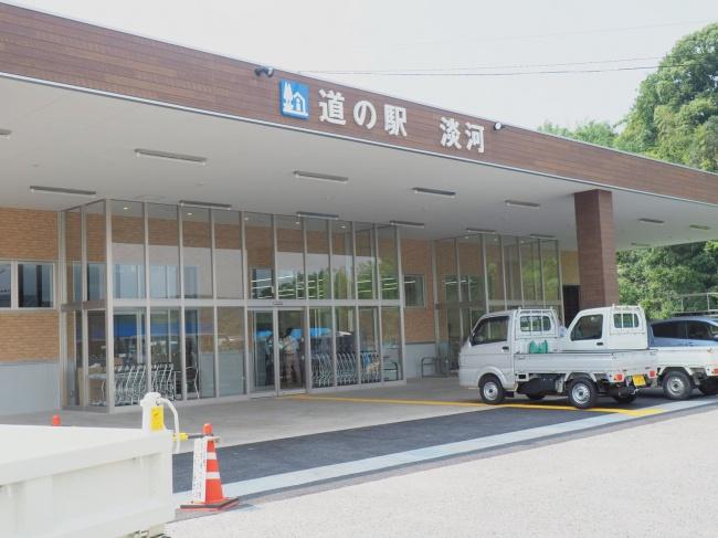 【8/3】道の駅淡河リニューアルオープン&ふるさと祭り