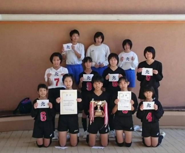 005淡河中学校神戸市総体優勝
