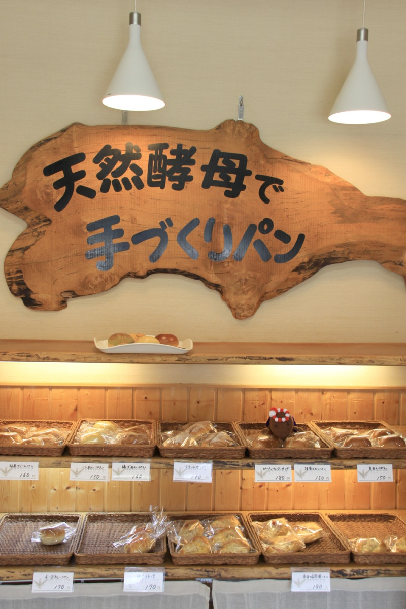 4.5パン棚